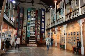 Museum of African History