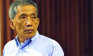 Kaing Guek Eav aka Comrade Duch