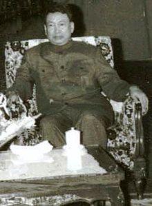 Saloth Sar aka Pol Pot