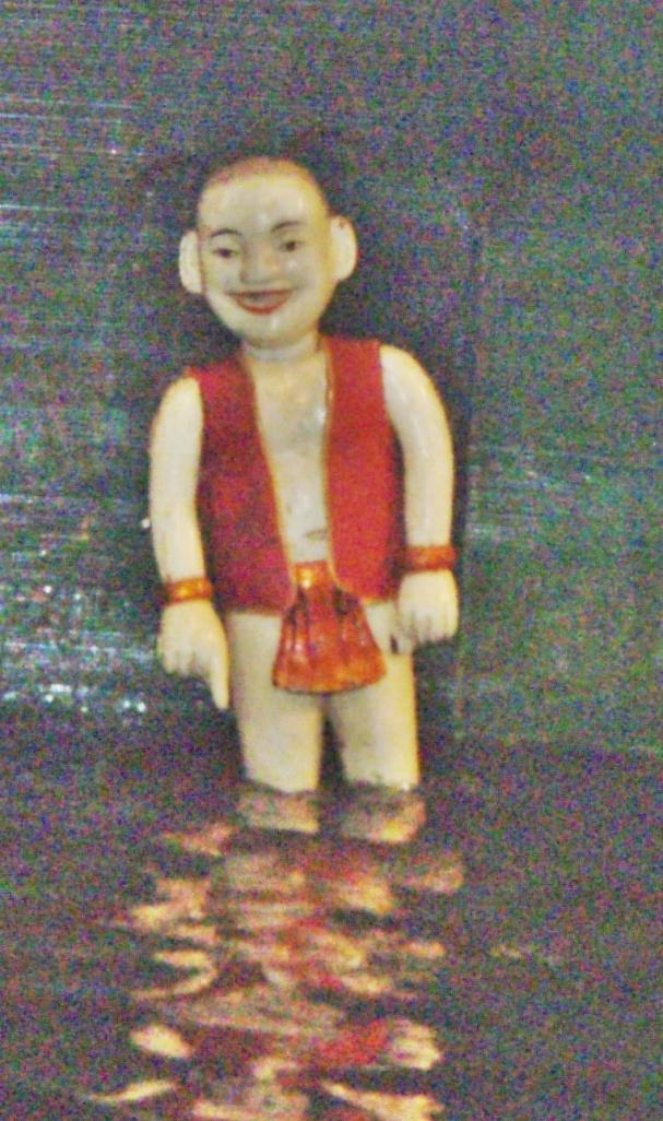 Water Puppet