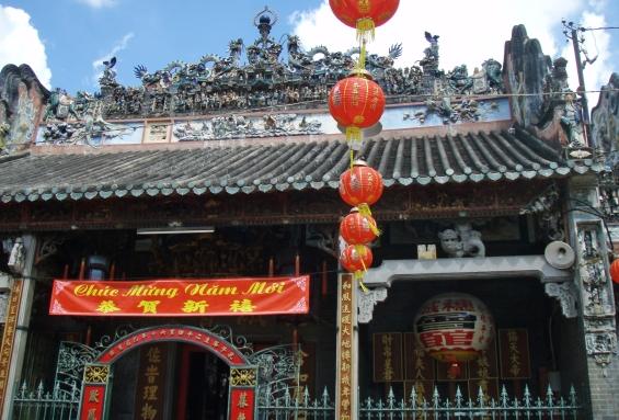 Thiên Hậu Temple