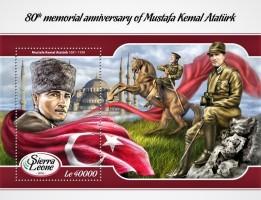Ataturk Stamp - HipStamp