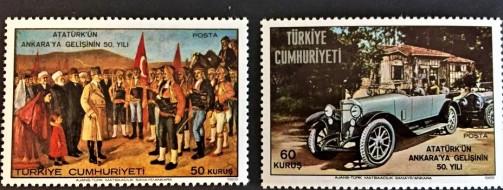 Ataturk Stamp - Hungaria Stamp Exchange