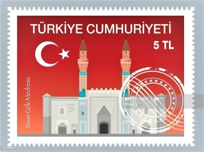 Vector Turkish Stamp - Getty Images