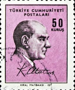Turkish Stamp - dreamstime