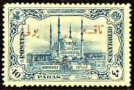 Turlkish Stamp - Wikipedia