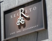 Secreto Bar Sign