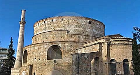 Palace of Galerius