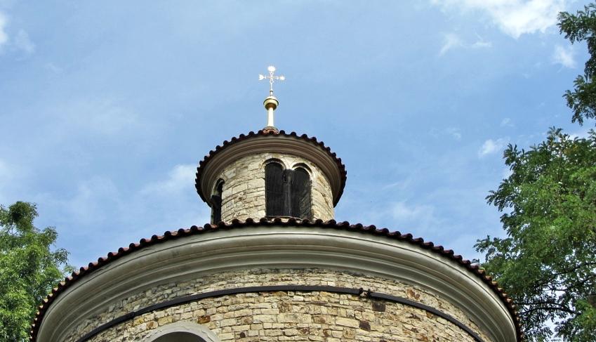 Rotunda of St. Martin
