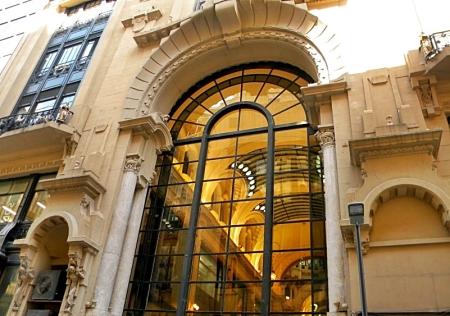 Galleria Güemes