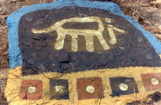 Nukain Mabuza Stone Garden