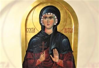 Saint Sava Circle of Serbian Sisters - Saint Sava Serbian Orthodox Church