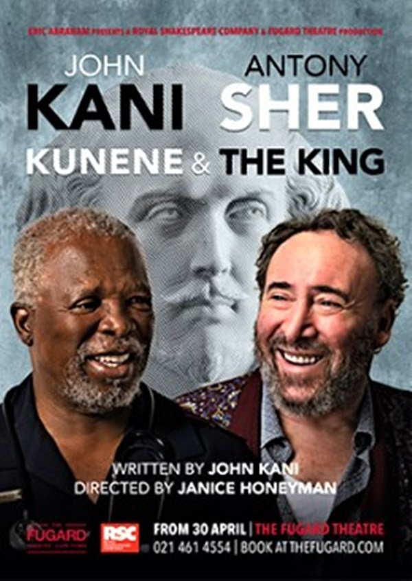 Kunene and the King at Fugard Theatre Cape Town