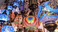 Turkish Lamps - Ottoman Arts