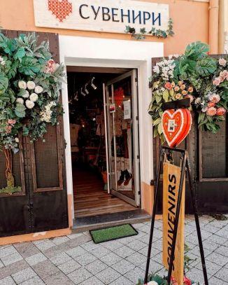 Handmade Suveniri Souvenirs Novi Sad - findglobal.com