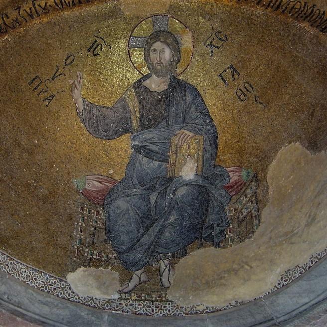 Christ Mosaic Pammakaristos Church