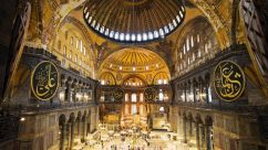 Hagia Sophia - Viaurbis.com