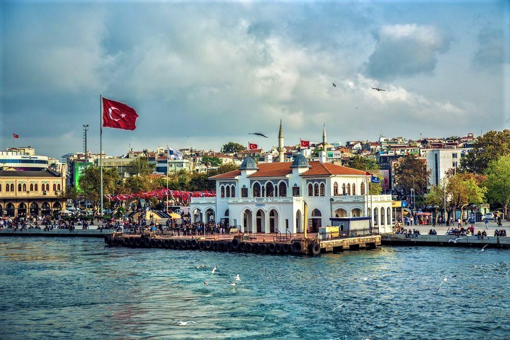 Kadıköy Municipality Istanbul Turkey