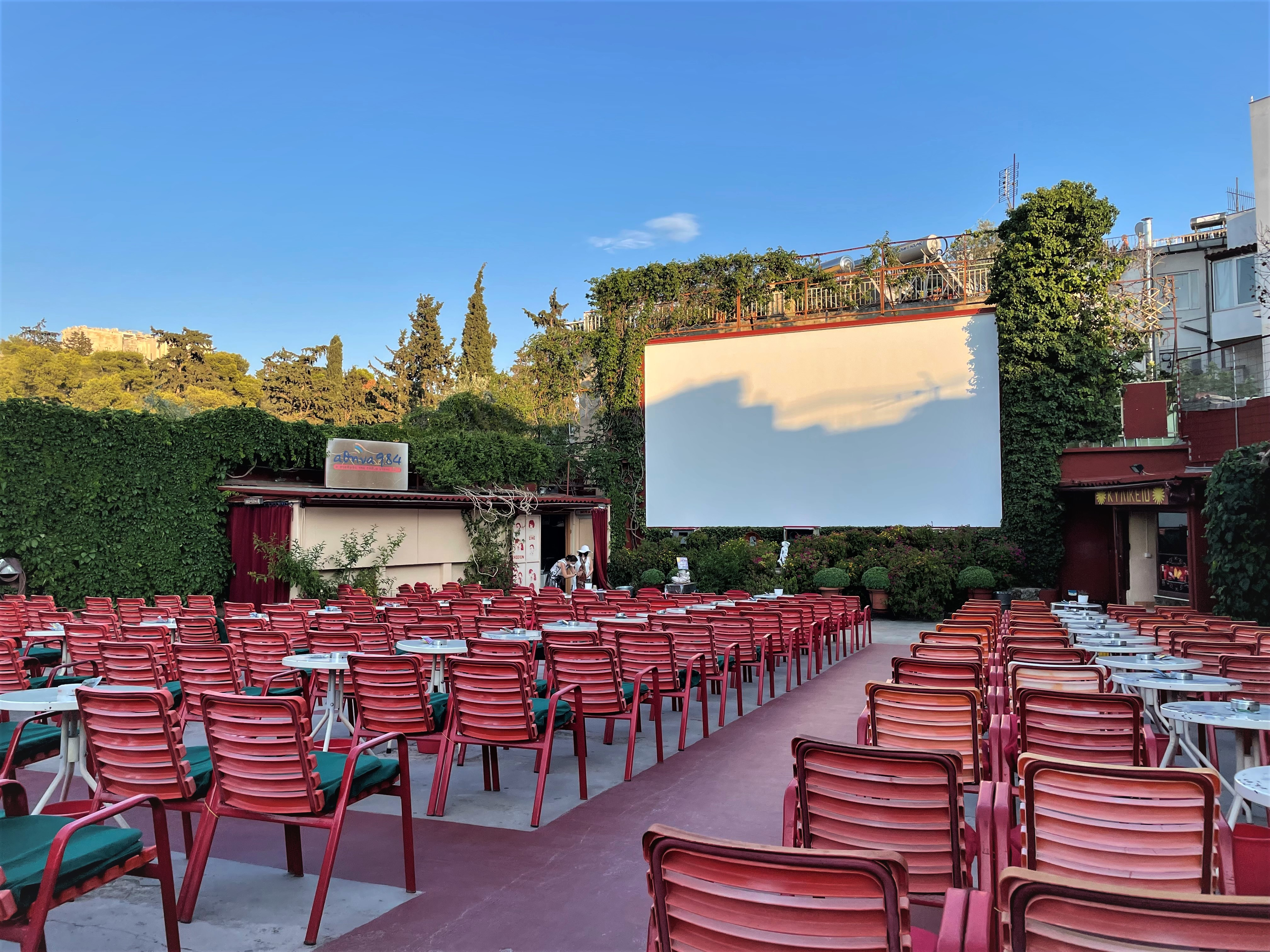 Cine Thision Athens Greece