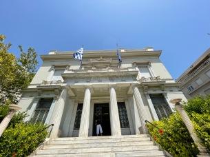 Benaki Museum of Greek Culture Athens