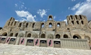 Conservatory of Herodes Atticus