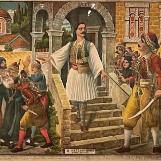 Sotiris Christidis Antonis Katsantonis 19 c.
