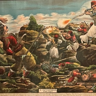 Sotiris Christidis Antonis Katsantonis in Battle 19th c.