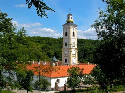 Velika Remeta Monastery (1562) - serbia.com