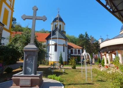 Privina Glava Monastery (12th or 16th Century) - serbia.com